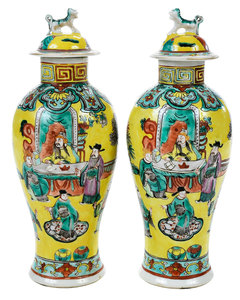 Pair Of Chinese Famille Jaune Lidded Jars