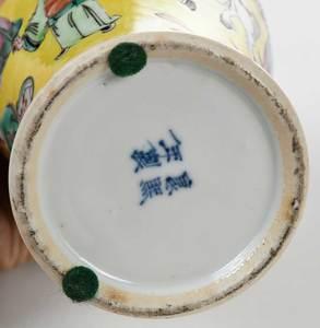 Pair Of Chinese Famille Jaune Lidded Jars
