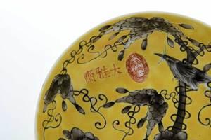 Four Dayazhai Porcelain Objects