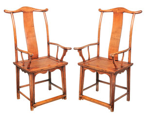 Pair Chinese Elm Yolk Back Arm Chairs