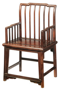 Chinese Figured Hardwood Arm Chair