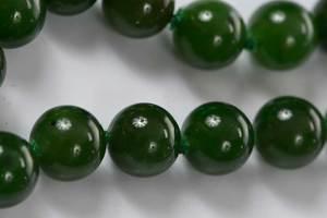 14kt. Green Hardstone Necklace