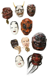 Ten Japanese Noh Theatre Masks