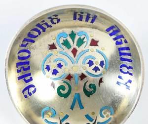 Russian Plique-à-Jour Silver Spoon