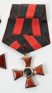 Two Russian Imperial Order St. Vladimir Medals