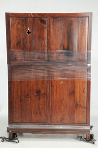 Chinese Figured Hardwood Compound Chest