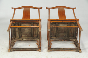 Pair Chinese Elm Oxbow Arm Chairs