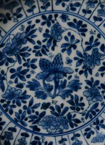 Five Chinese Export Kraakware Plates