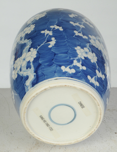 Blue and White Prunus Blossom Ginger Jar