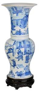 A Fine Kangxi Blue and White Yen Yen Vase