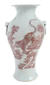 Chinese Porcelain Red Tiger Vase