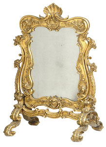 Baroque Style Gilt Cheval Mirror