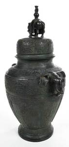 Chinese Bronze Covered Jar with Elephants