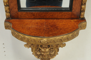 Pair Neoclassical Style Mirrored Wall Brackets