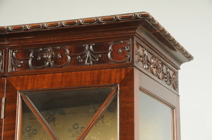 Chippendale Style Carved Mahogany Cabinet