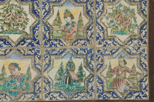 Persian Qajar Hand Painted Tile Set
