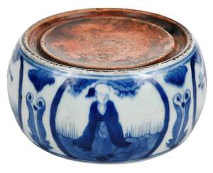 Kangxi Blue and White Porcelain Ink Stone