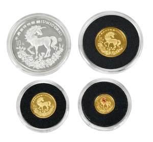 Gold & Silver 1994 Chinese Unicorn Proof Set