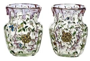 Pair Moser Style Enamel and Gilt Decorated Vases