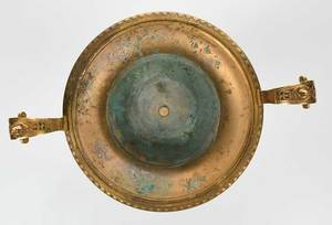 Louis Philippe Style Gilt Bronze Center Bowl