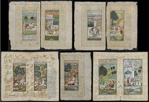 Nine Persian Manuscript Pages