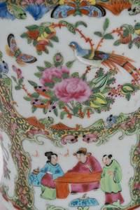 Near Pair Chinese 19th Century Dragon Jars