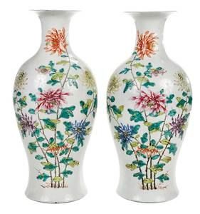 Pair Chinese Enameled Porcelain Vases