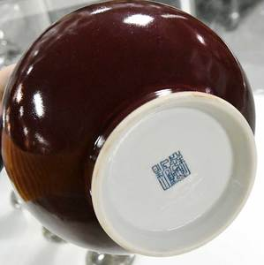 Chinese Copper-Red Glazed Vase
