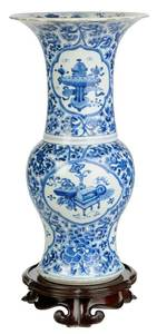 Yen Yen Vase with Double Ring Kangxi Mark