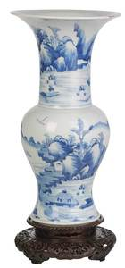 Yen Yen Vase with Kangxi Mark