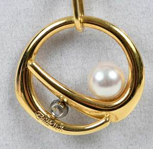 18kt. Gold Diamond & Pearl Necklace