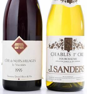 Two Vintage Bottles Burgundy
