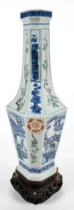 Finely Enameled Chinese Vase