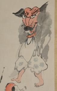 Tomioka H. Tessai