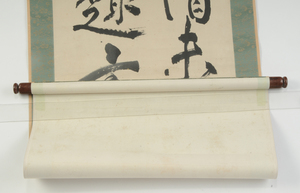 Four Calligraphic Japanese Scrolls