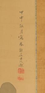 Two Japanese Scrolls, Fisherman
