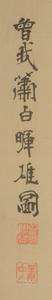 Two Shohaku Japanese Mountain Landscape Scrolls