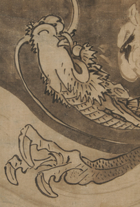 Two Japanese Scrolls, Dragon, Carp