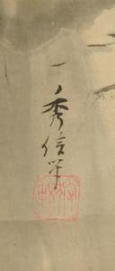 Three Japanese Landscape Scrolls, Great Tree