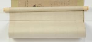 Four Japanese Scrolls, Calligraphic, Rock