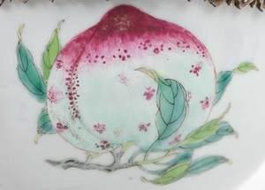 Famille Rose Stem Cup, Qianlong Mark