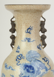 Chinese Porcelain Vase with Fu Dogs
