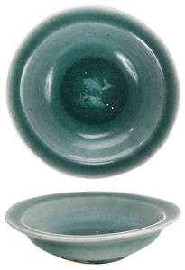 Chinese Longquan Celadon Double Fish Dish