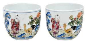 Pair of Famille Rose Rooster Cups