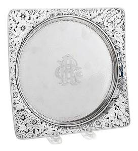 Gorham Japanesque Sterling Square Tray