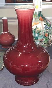 Chinese Porcelain Sang de Boeuf Vase