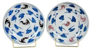 Pair 18th Century Chinese Bat Dishes
