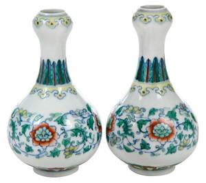 Pair Diminutive Chinese Export Wucai Vases