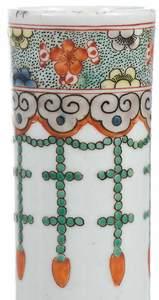 Chinese Porcelain Famille Verte Vase