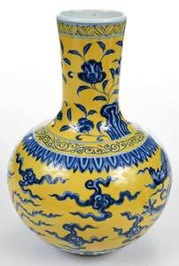 Chinese Yellow and Blue Dragon and Phoenix Vase